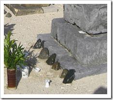 6 - Ancestral Stones 3